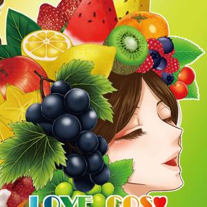 LOVECOS♥LOVEFRUIT
