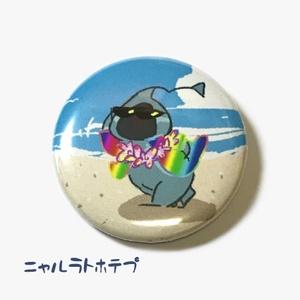 【あんしんBOOTHパック】くとゅるふしんわ 缶バッジ ~2018夏~