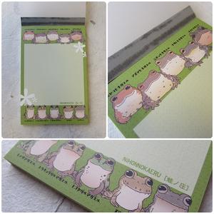 メモ帳-日本の蛙-10種類その2