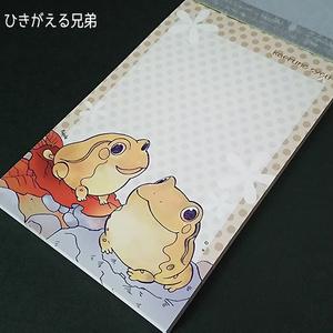 【再販】メモ帳-かえるのいし-