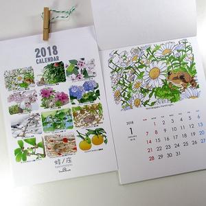 【サンプル】2018年カエルカレンダー[蛙暦]