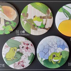 花とカエル・缶ミラー(巾着付き)