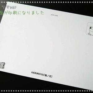 図鑑ポストカードセット