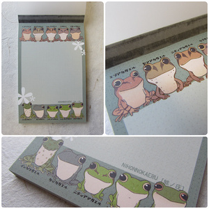 メモ帳-日本の蛙-10種N