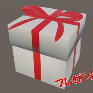 プレゼントBOX  3Dモデル