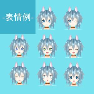 オリジナル3Dモデル 【Rian-Qute -リアン-】