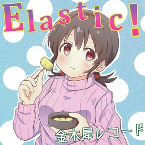 Elastic!