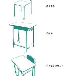 学校の椅子・机(フリー素材)