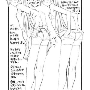 コミティア127新刊ペラ本 material19February