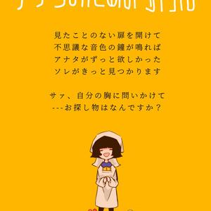 月刊駄女子11月号