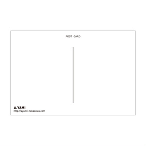 ネオンポストカード『地球が滅亡する夏の夜 お風呂上がりのサイダー』