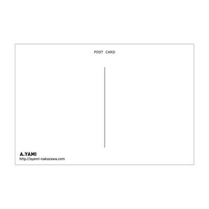 ネオンポストカード『僕が僕でいるために、僕だけの命を燃やす』