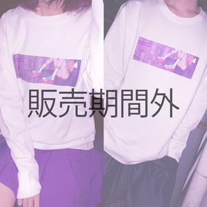 【NEW】『ネオ平成』トレーナー