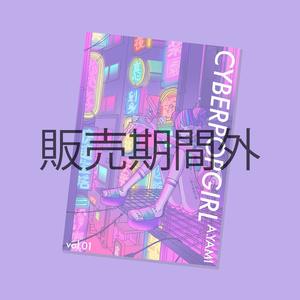 【NEW】イラスト集 vol.01