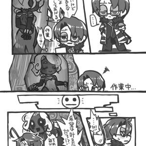 O-0029支部 〜DAY38 closet A