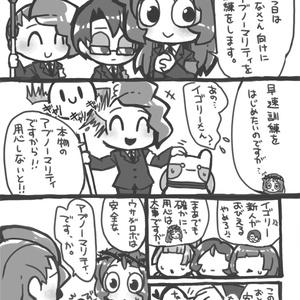 O-0029支部 〜DAY30記録レポート
