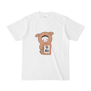 ぽちの令和Tシャツ
