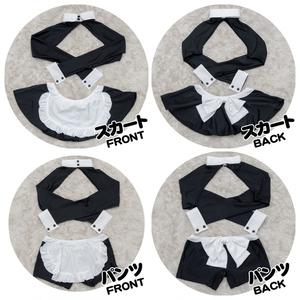 ラッシュガードメイド スカート・パンツ|UVカット