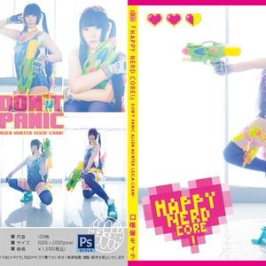 【DL】オリジナルロム「HAPPY NERD CORE!」