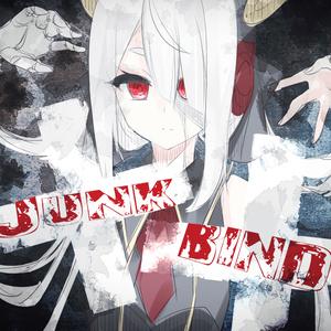 4ra8 -shiraha- / Junk Bind