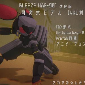「Beelze」 可変式3DCGモデル VRC対応