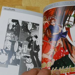 【漫画】天つ乙女と毛獣(あまおと) MANGA Episode.1 すべてのはじまり