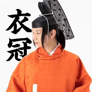 【データ版】ポーズ写真集 衣冠