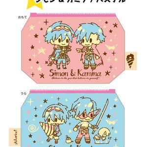 コインケース シモン&カミナ/パステル