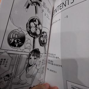 コミティア134新刊セット