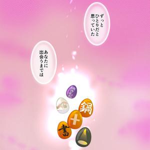 サラブレッド!七つの光(1)ダウンロード版