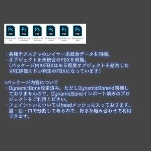 【3Dモデル】エアミリア