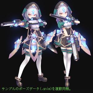 【3Dモデル】エメライト【VRC】