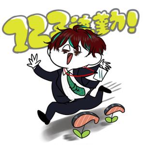 レンキングハイ(29) 幻覚坂独歩アクリルキーホルダー
