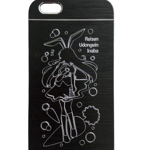 iPhone6/6sメタルケースうどんげ