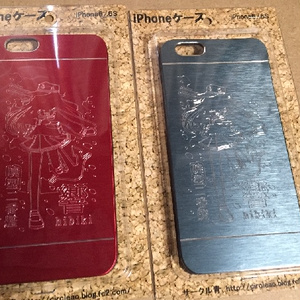 iPhone5/5s/SEメタルケース響