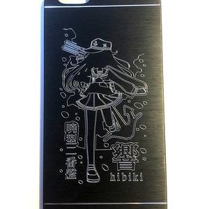 iPhone6s/6 PLUSメタルケース 響