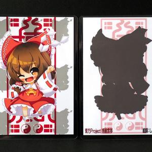 【東方】ラミカ (霊夢・チルノ)