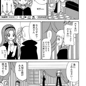 トライスター生命【ダウンロード版】