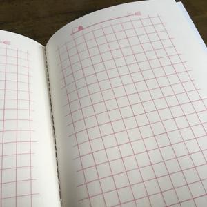 空想教科書ノート