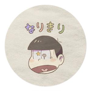 マスキングテープ(なりきり松)
