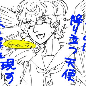 【ピアノメーカー擬人化】Wunsch