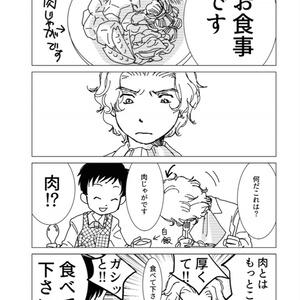 【ピアノメーカー擬人化】無料配布本