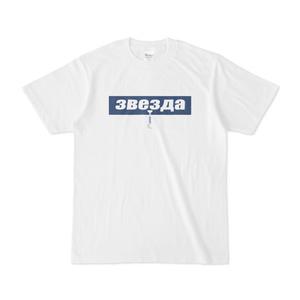 【スターリービーチ】アナスタシアTシャツ【アイドルマスター シンデレラガールズ】