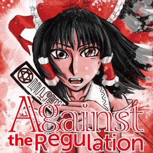 Against the Regulation