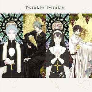 Twinkle Twinkle (イラスト集)