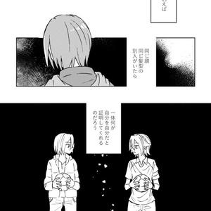 【晴タツ】カルペ・ディエム