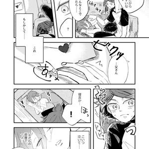 【晴ヒロ】恋のはじめかた