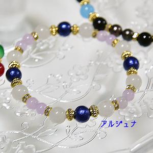 Fateブレスレット-星5-