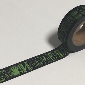 ネクロノミコン風マスキングテープ