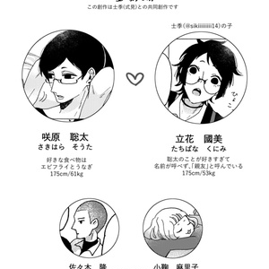 Have a nice day!【漫画】